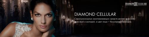 Серия Диамонд