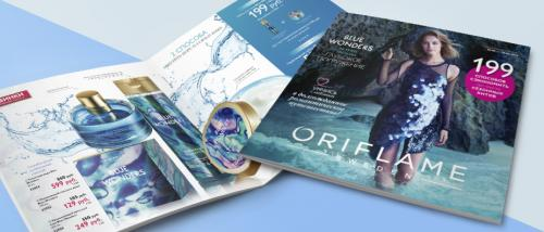лимитированная коллекция Blue Wonders - туалетная вода, освежающий гель для душа и увлажняющий крем для тела